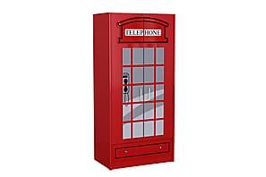 Garderob Mankers London Telefonkiosk